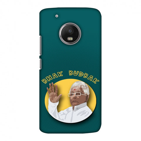 Bhak Budbak Portrait - Teal green Slim Hard Shell Case For Motorola Moto G5 Plus