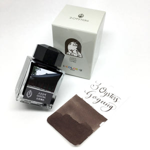 3 Oysters I-Color-U Gogung Brown Bottled Ink 38ml