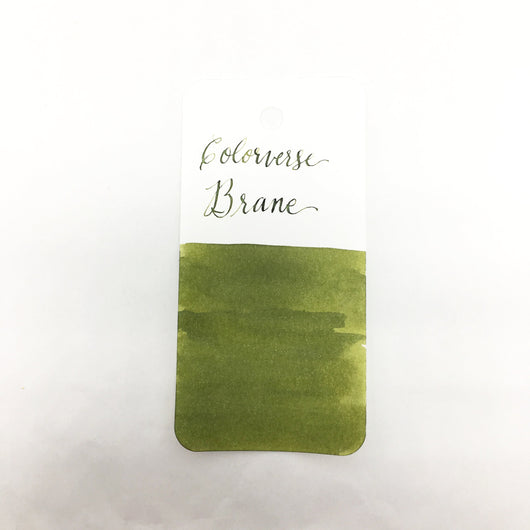Colorverse Brane Green Glistening Ink Sample 2ml