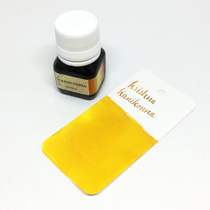 Krishna Kanikonna Yellow Bottled Ink 20ml