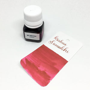 Krishna Sumukhi Pink Bottled Ink 20ml