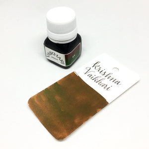 Krishna Vaikhari Brown Bottled Ink 20ml