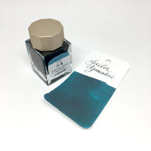 Sailor Four Seasons Yamadori Bottled Ink 20ml