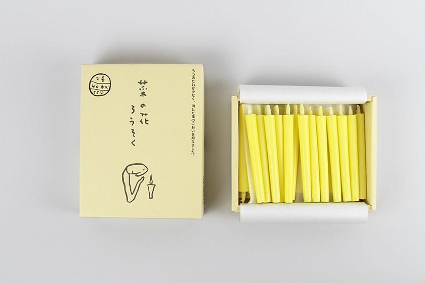 Nanohana candles box set with 40 pieces