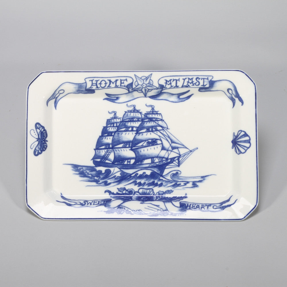 Home At Last- 20 cm serving dish