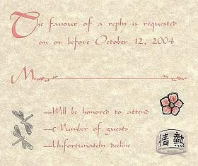 RSVP Calla Lily Chinese Wedding Favor Response Cards and Envelopes