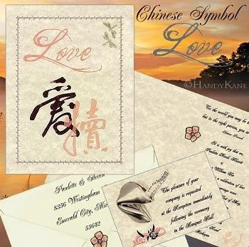 Invitations Folded Chinese Theme Wedding
