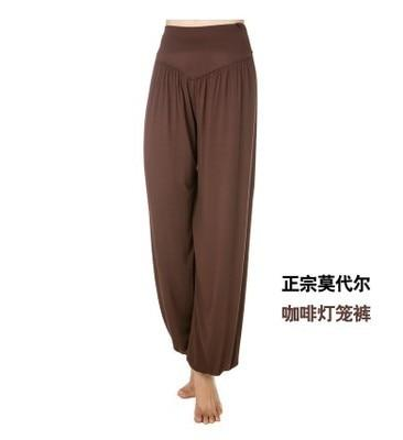 Pants Flare Pant Dance Club Boho Wide Leg Loose Long Trousers Bloomersrricdress-rricdress