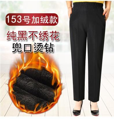 new fashion women long pants mother High Waist clothing winter trousers addrricdress-rricdress