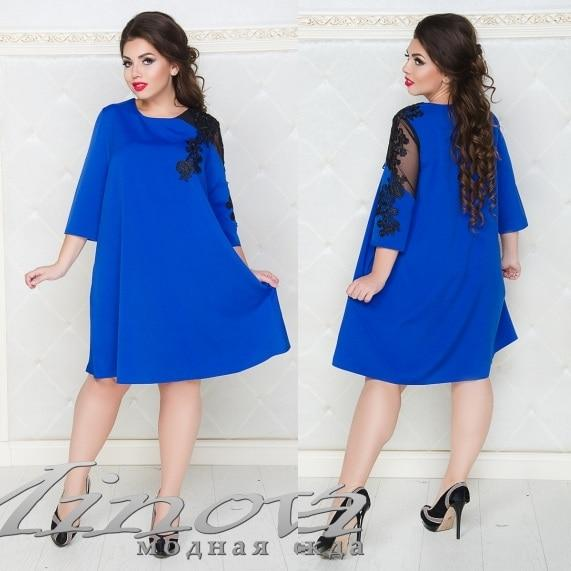 2018 Ukraine loose winter dress for women lace party dress plus sizerricdress-rricdress