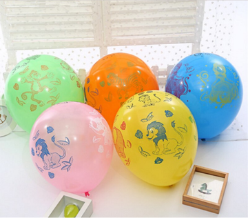 Animal Printed Balloons