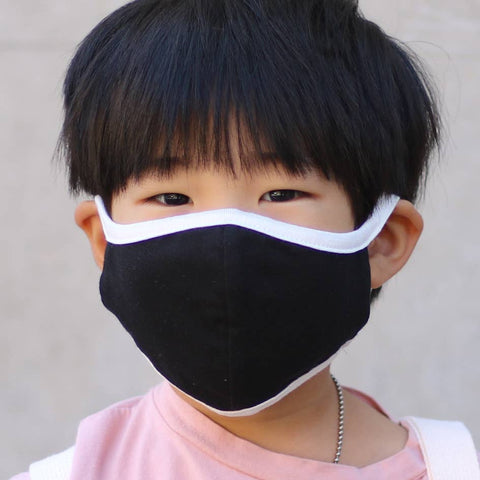 Acting Pro - Kids Solid Fabric Face Mask