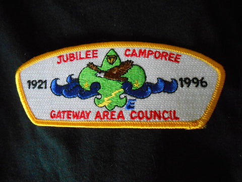 Gateway A Jubilee Camporee 1996 sa42