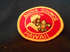 Aloha Council - the Carolina trader