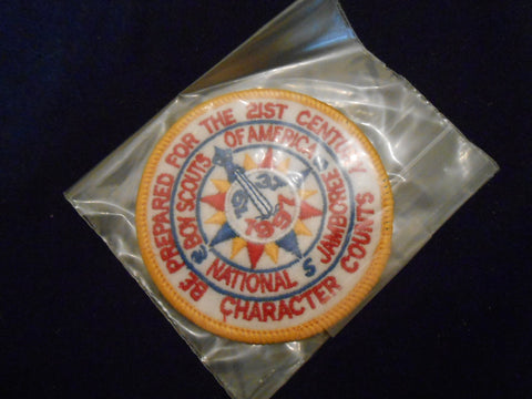 1997 National Jamboree Pocket Patch
