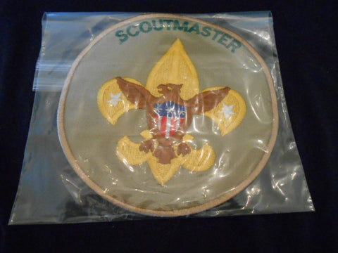 Scoutmaster round Tan Background Jacket Patch