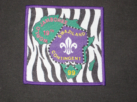 1999 World Jamboree Swaziland Patch