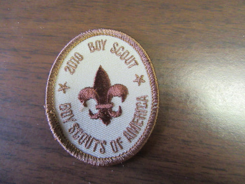 2010 Boy Scout Rank Patch