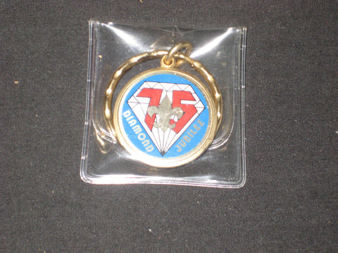 75th Anniversary BSA Keychain