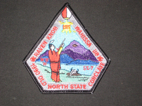 SE-7 1990 Old North State Conclave Pocket Patch