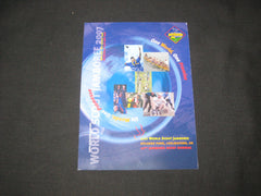 2007 'world jamboree - the carolina trader