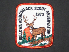 Bullowa Adirondack Scout Reservation - the carolina trader
