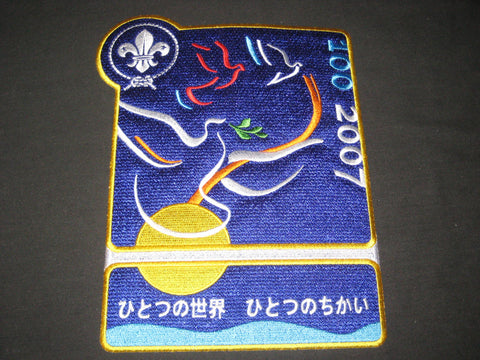 2007 World Jamboree Oriental Contingent Back Patch
