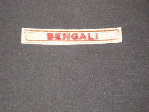 Bengali Boy Scout Interpreter Strip, red on tan