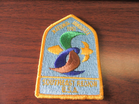 1981 National Jamboree Southeast Region Pocket Patch