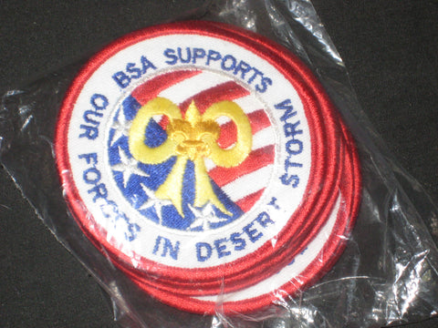 BSA Supports Our Forces in Desert Storm, lot of 12 Patches