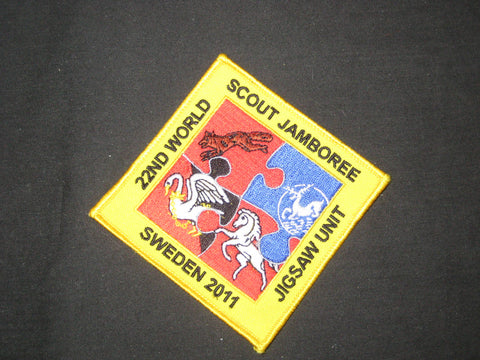 2011 World Jamboree Jigsaw Unit Patch