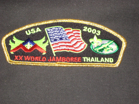 2003 World Jamboree Northeast Region JSP