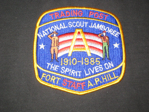 1985 National Jamboree Trading Post A Staff Patch