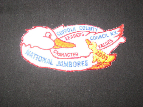 Suffolk County Council 2001 red border white background JSP
