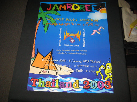2003 World Jamboree Poster