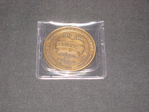 Boys' Life 85th Anniversary Coin 1911-1996