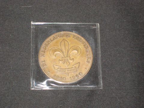 Netherlands Pathfinders 1960 Coin