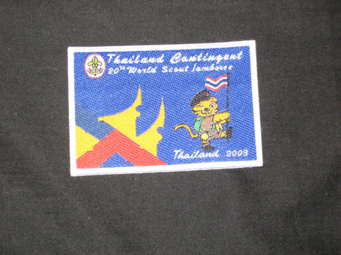 2003 World Jamboree Thailand Contingent Patch