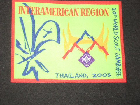 2003 World Jamboree Interamerican Region Patch