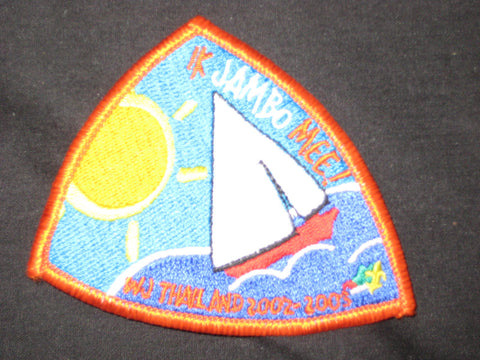 2003 World Jamboree IK Jambo Mee!  patch