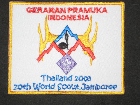 2003 World Jamboree Indonesia Patch