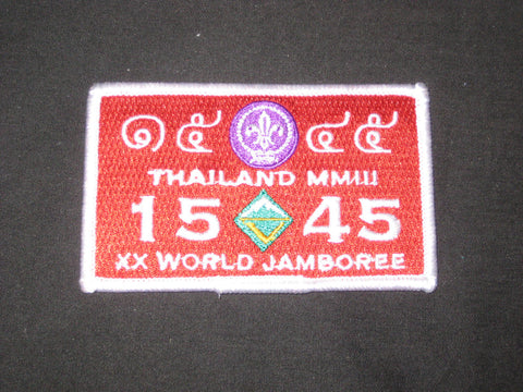 2003 World Jamboree 15 45 Venturing Patch