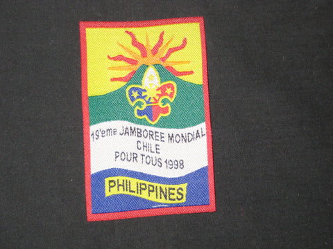 1999 World Jamboree Philippines Patch