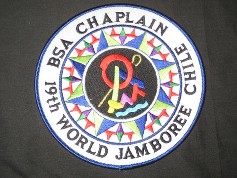 1999 World Jamboree BSA Chaplain Jacket Patch