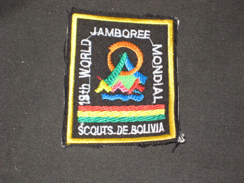 1999 World Jamboree Bolivia Patch