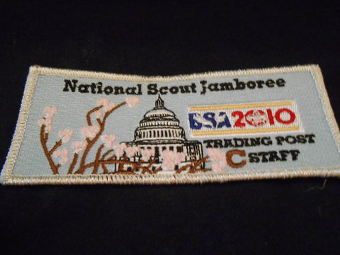 2010 National Jamboree Trading Post C Staff Patch