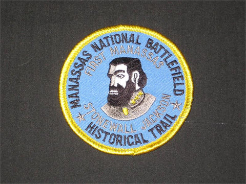 Manassas National Battlefield Historical Trail, First Manassas Pocket Patch