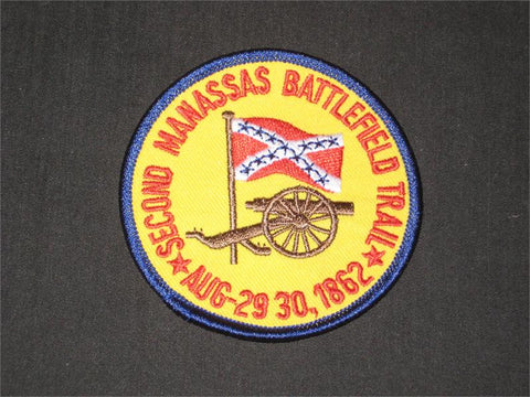Manassas National Battlefield Historical Trail, Second Manassas Patch, obsolete