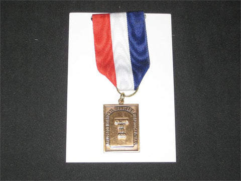 Arlington National Cemetery Historical Trail Medal