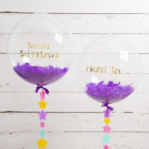 Personalised Bar/Bat Mitzvah Feather Giant Balloon in a Box - Free Shipping - Bickiboo Designs